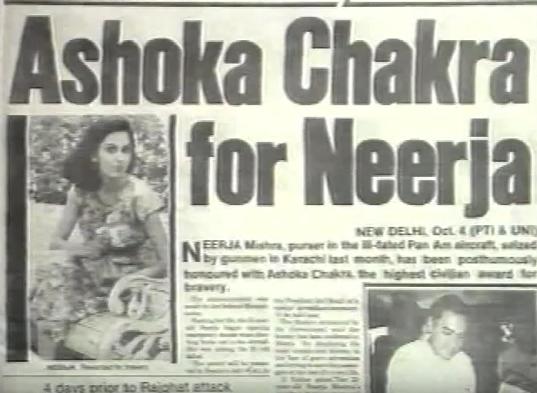neerja for ashok chakra