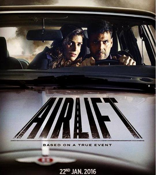 nimrat kaur airlift picture