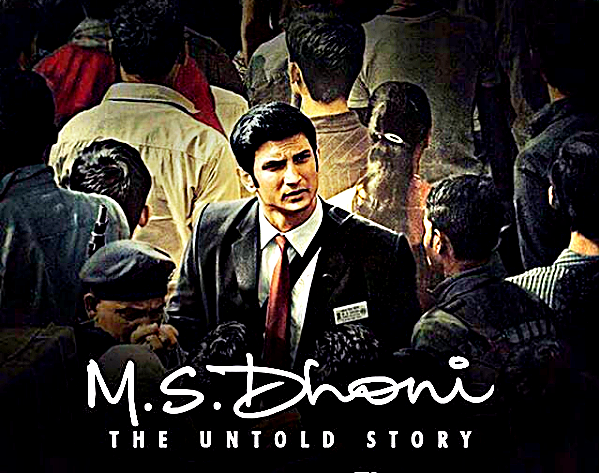 M s dhoni hindi film song free download